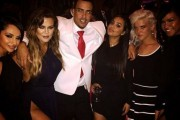 French Montana's 30th Birthday Party
