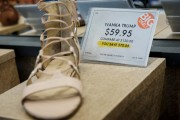 Ivanka Trump Brand Pikes to 223 Percent on Reseller Sites