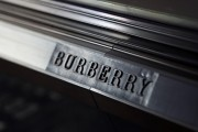 Burberry Licenses Fragrances and Cosmetics to Coty